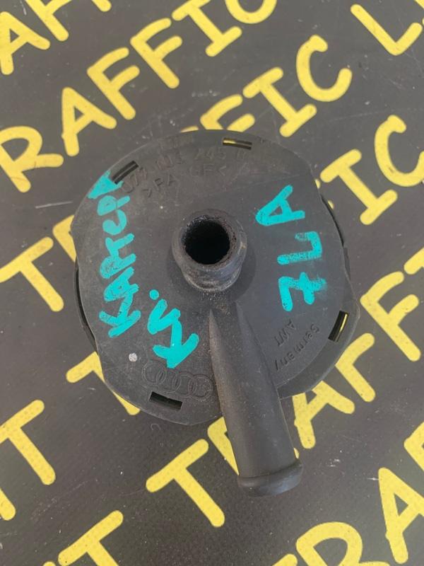 Клапан вентиляции картерных газов Volkswagen Touareg 7LA