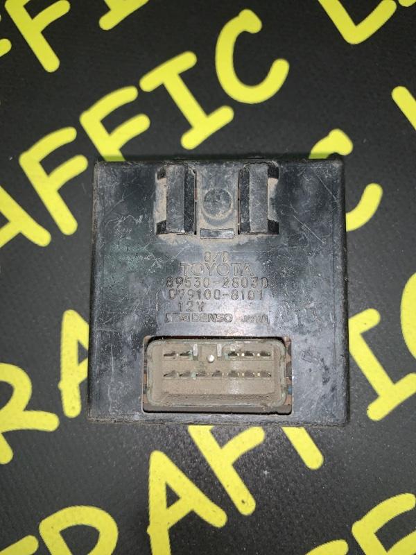 Блок управления автоматом Toyota Town Ace CR30 2C