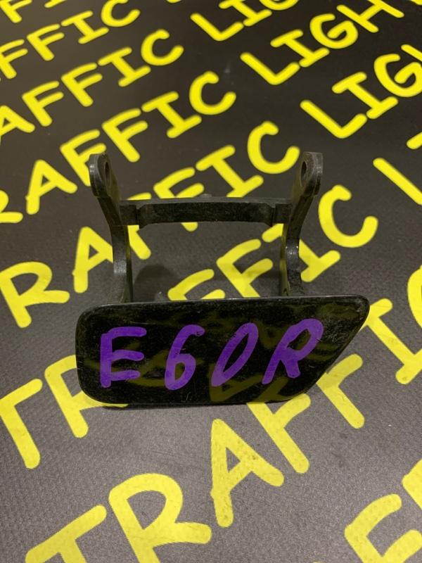 Крышка форсунки омывателя фары Bmw 5-Series E60 передняя правая