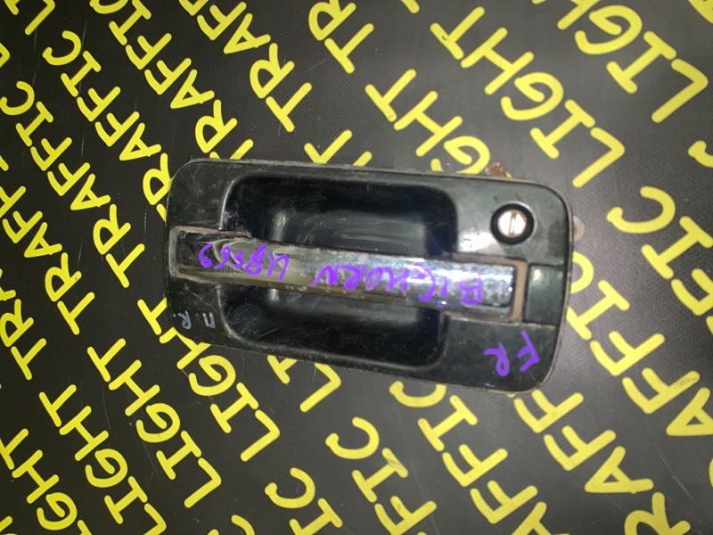Ручка двери внешняя Isuzu Bighorn UBS25DW передняя правая