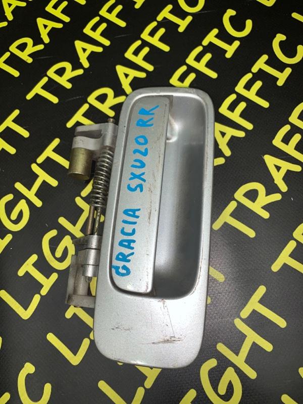 Ручка двери внешняя Toyota Camry Gracia SXV20 задняя правая