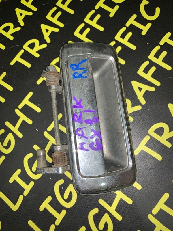Ручка двери внешняя Toyota Mark Ii GX81 задняя правая