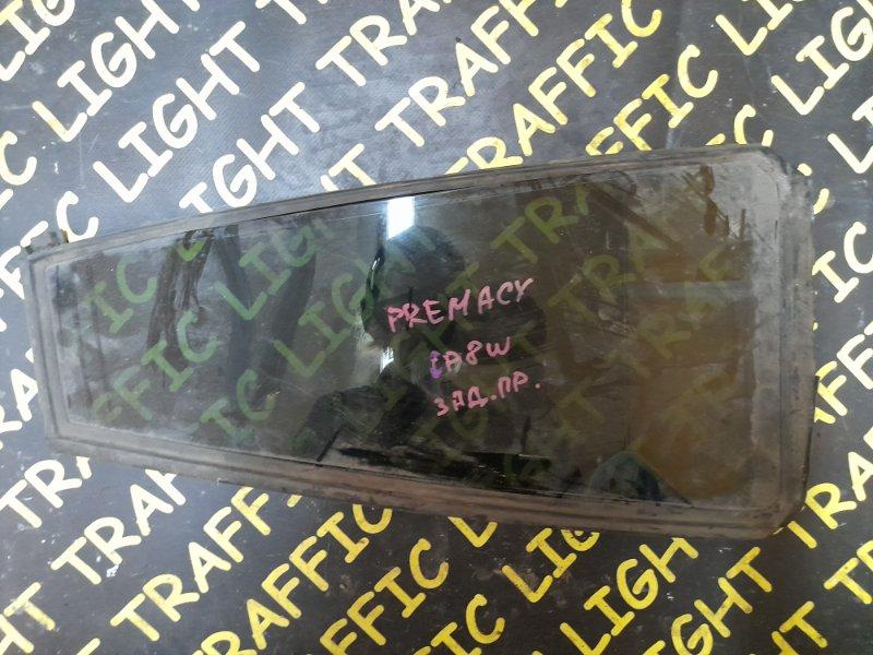 Форточка двери Mazda Premacy CP8W задняя правая