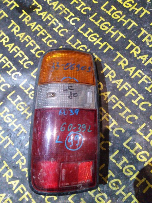 Стоп-сигнал Toyota Land Cruiser HDJ80 задний левый