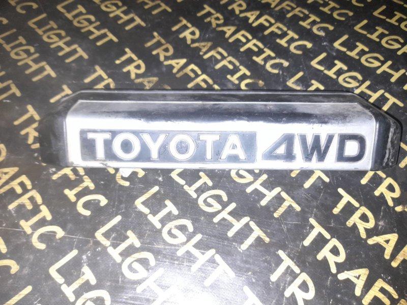 Подсветка номера Toyota Land Cruiser HZJ73 задняя