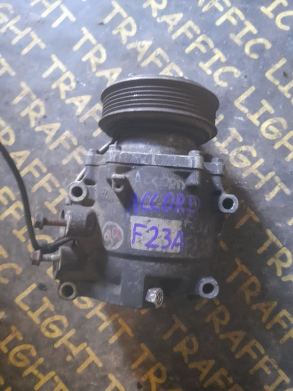Компрессор кондиционера Honda Accord CF6 F23A