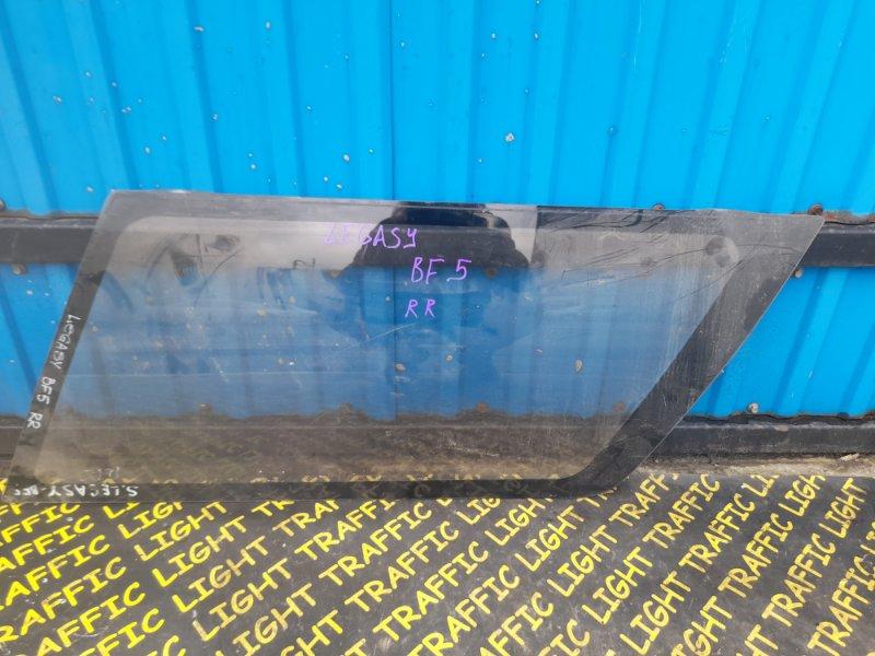 Стекло собачника Subaru Legacy BF5 заднее правое