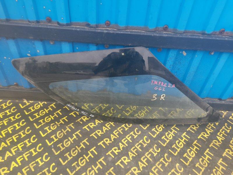 Стекло собачника Subaru Impreza GG2 заднее правое