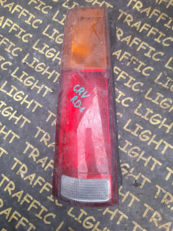 Стоп-сигнал Honda Cr-V RD1 задний правый