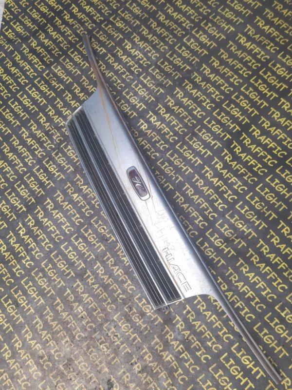Решетка радиатора Toyota Hiace KZH106 передняя