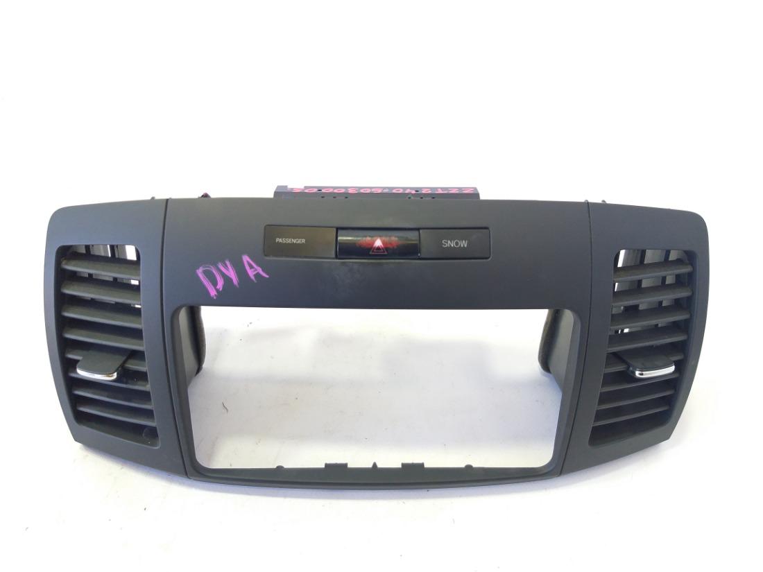 Рамка магнитофона Toyota Allion ZZT240 1ZZ-FE 2004