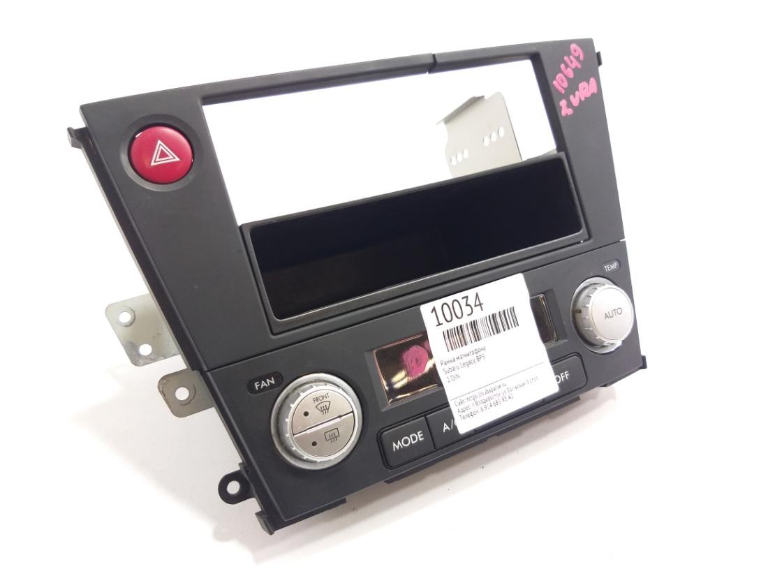Рамка магнитофона Subaru Legacy BP5 EJ253