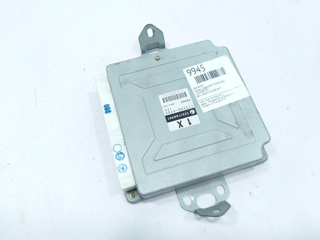 Блок управления двигателем Subaru Legacy BH5 EJ208 2001