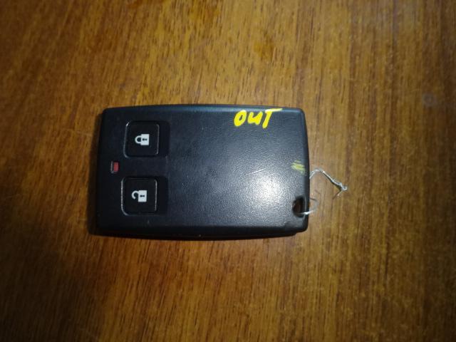 Иммобилайзер Mitsubishi Outlander CW5W 4B12 2008