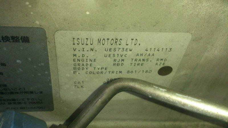 Редуктор Isuzu Mu UES73EW 4JX1 2000 передний