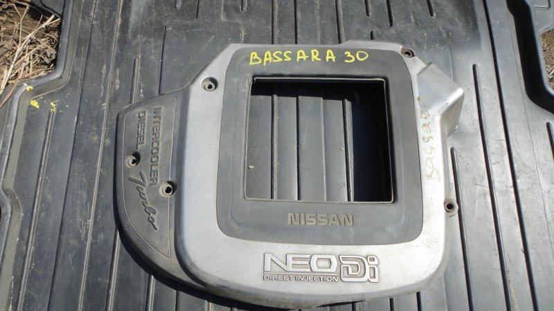 Крышка двс декоративная Nissan Bassara JVNU30 YD25DDTI 2001