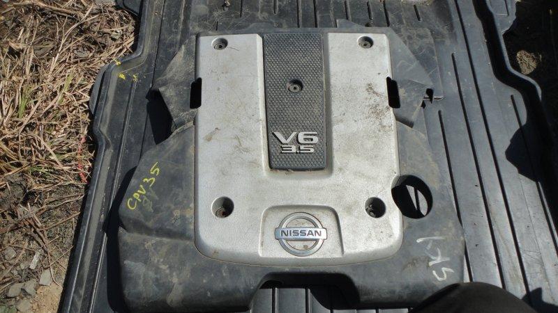 Крышка двс декоративная Nissan Skyline CPV35 VQ35DE 2003