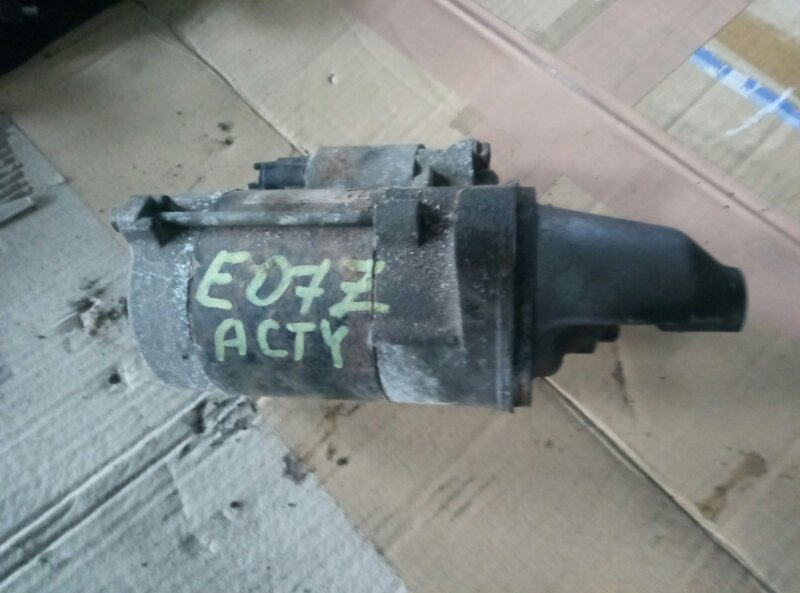 Стартер Honda Acty HH6 E07Z-8342497 2007