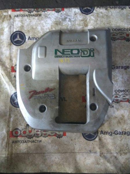 Крышка двс декоративная Nissan Terrano RR50 QD32-001900A 1996