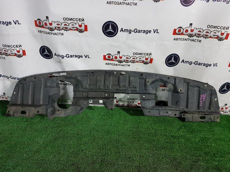 Защита бампера Mitsubishi Galant Fortis CY4A 4B11-AQ9647 2007 передняя