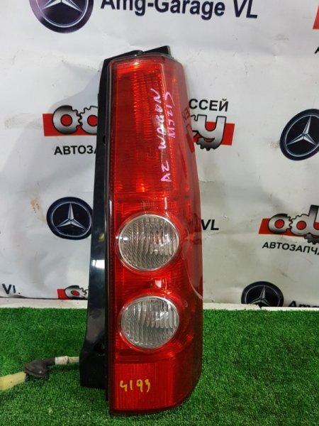 Стоп Mazda Az-Wagon MJ21S задний правый