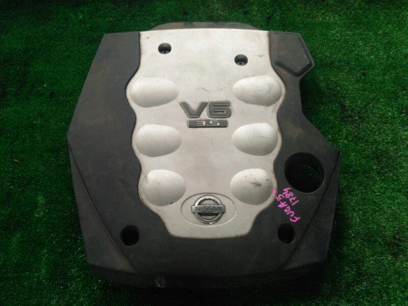 Крышка двс декоративная Nissan Fuga PNY50 VQ35-408459B 2004