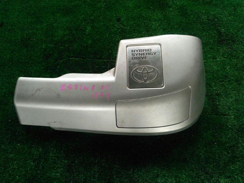 Крышка двс декоративная Toyota Estima AHR20 2AZ-2523016 2006