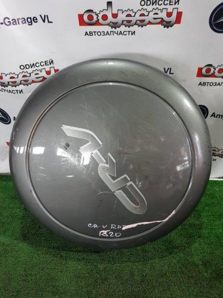 Колпак на запаску Honda Crv RD7 K24A-7101993 2006