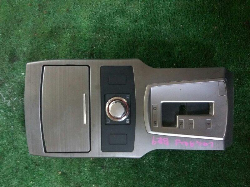 Консоль между сидений Subaru Legacy BR9 EJ25 2010