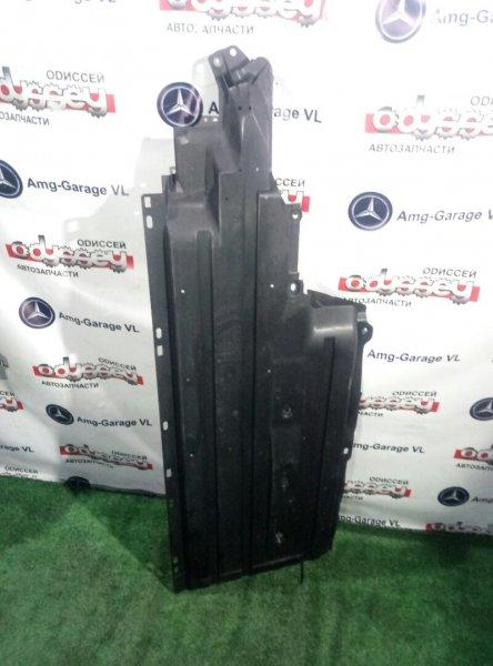 Защита днища Subaru Impreza GJ7-003798 FB20-R318663 2012