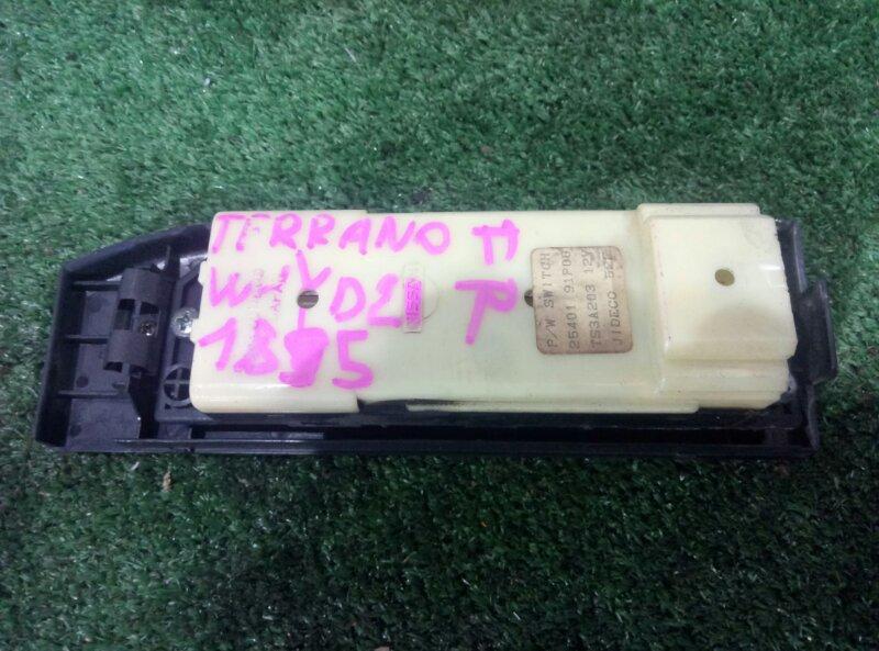 Блок упр. стеклоподьемниками Nissan Terrano WHYD21 VG30(E)069558Y 1995 передний правый