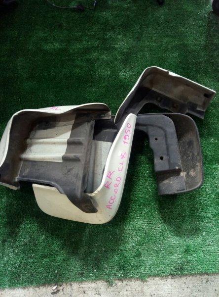 Брызговики комплект Honda Accord CL8-1200238 K20A-604118 2005