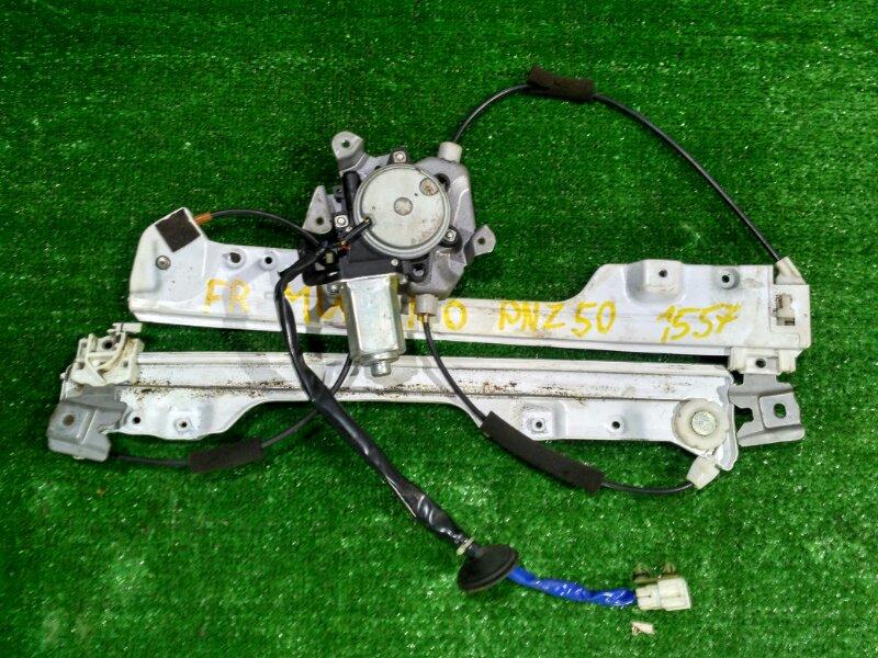 Стеклоподъемный механизм Nissan Murano PNZ50 VQ35-523348B 2005 передний правый