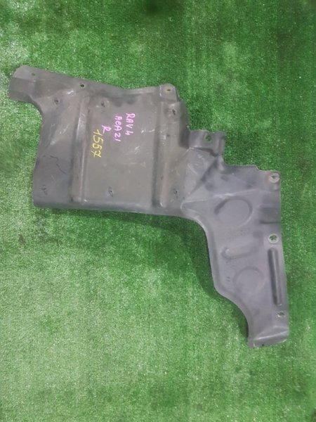 Защита двигателя Toyota Rav4 ACA21 1AZ-4615666 2003 передняя правая
