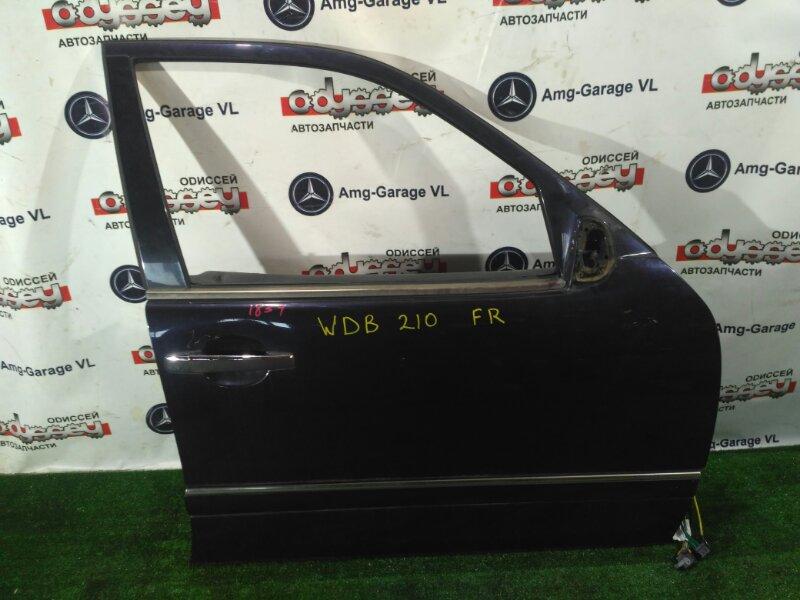 Дверь Mercedes E50 W210 119980 1996 передняя правая