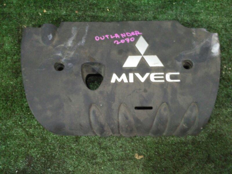 Крышка двс декоративная Mitsubishi Outlander CW5W 4B12-AA3184 2005