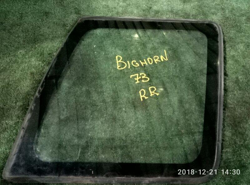 Стекло собачника Isuzu Bighorn UBS73GW 4JX1-673920 заднее правое