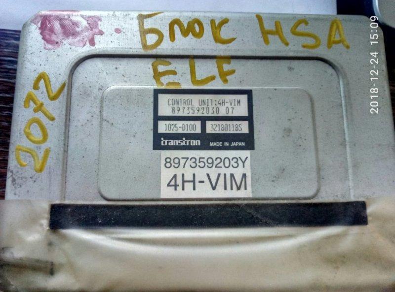 Блок управления hsa Isuzu Elf NKS81G 4HL1 2004