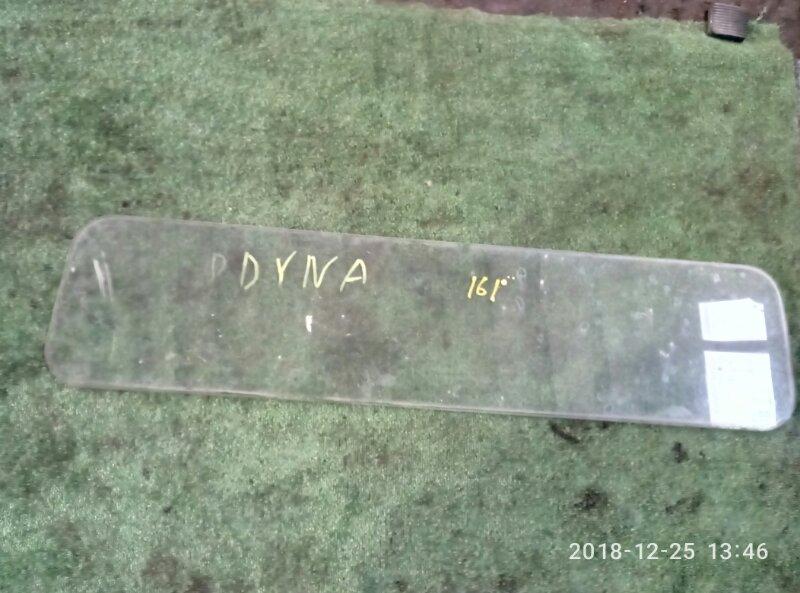 Стекло заднее Toyota Dyna LY161 3L 1997