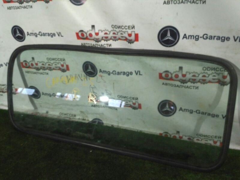Стекло собачника Nissan Caravan VWE25 ZD30(DDTI)-096507K 2007 заднее левое