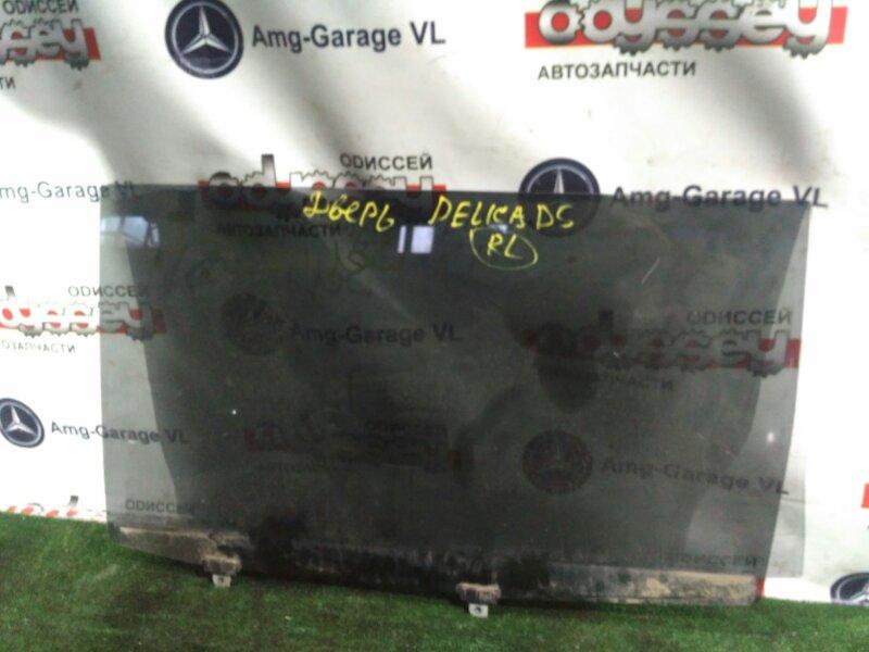 Стекло двери Mitsubishi Delica D5 CV5W 4B12-AK1960 2007 заднее левое