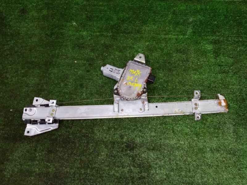 Стеклоподъемный механизм Mitsubishi Pajero V75W 6G74-NX8077 2001 передний левый