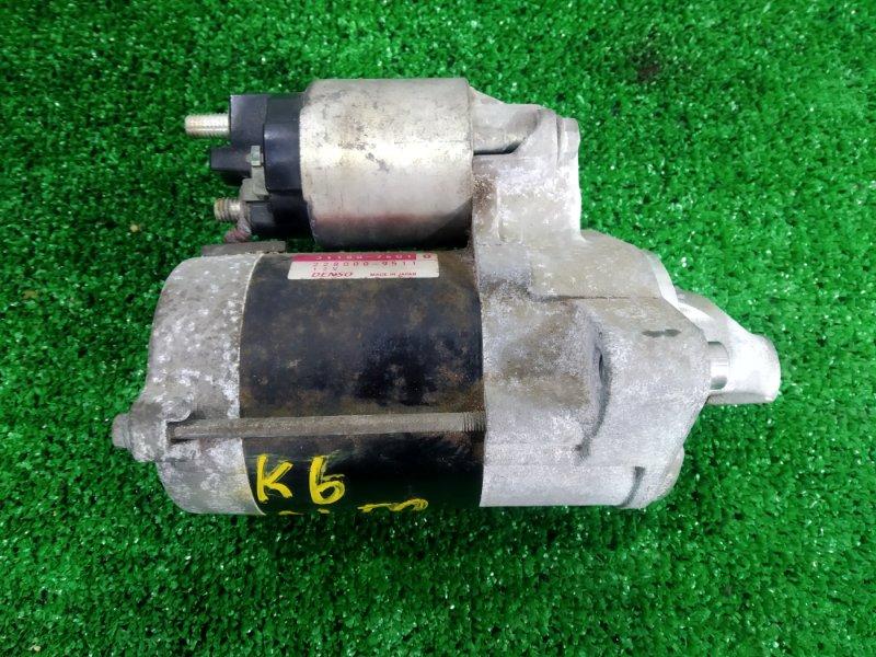 Стартер Suzuki Alto HA25S K6A 2009
