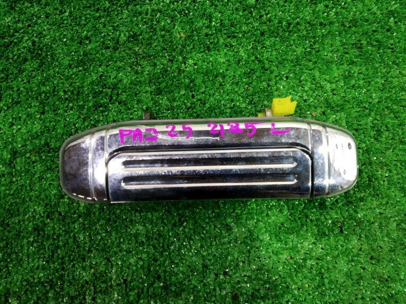 Ручка двери Mitsubishi Pajero V25W 6G74 1997 передняя левая