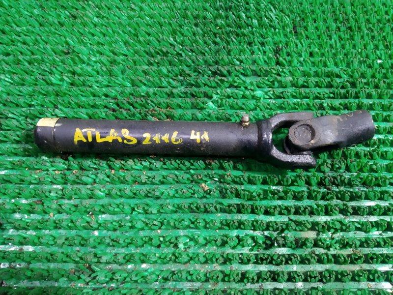 Рулевой карданчик Nissan Atlas G2H41 FD42-017247 1993