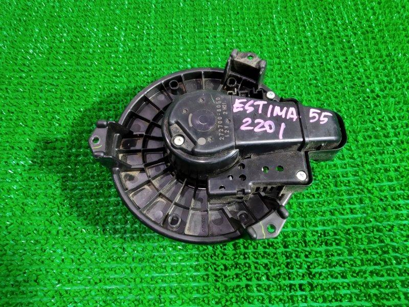 Мотор печки Toyota Estima ACR55 2AZ-FE 2006