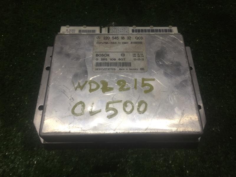Блок управления esp Mercedes S-Class WDB215