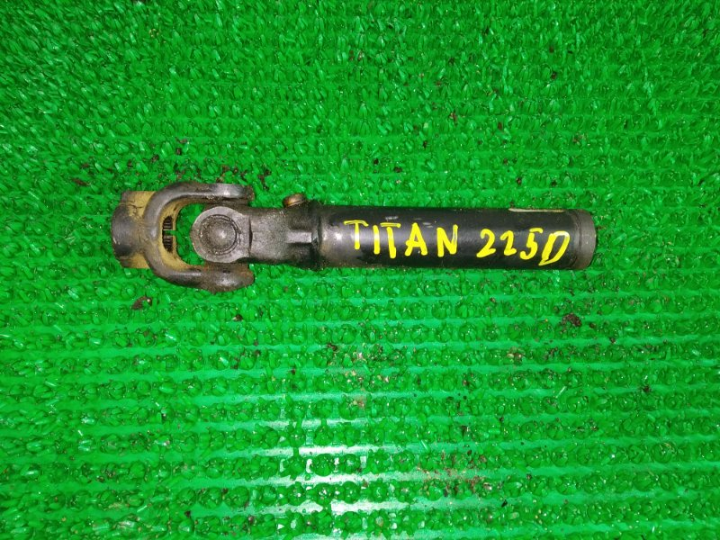 Рулевой карданчик Mazda Titan WGLAD-188770 SL-271795 1`995