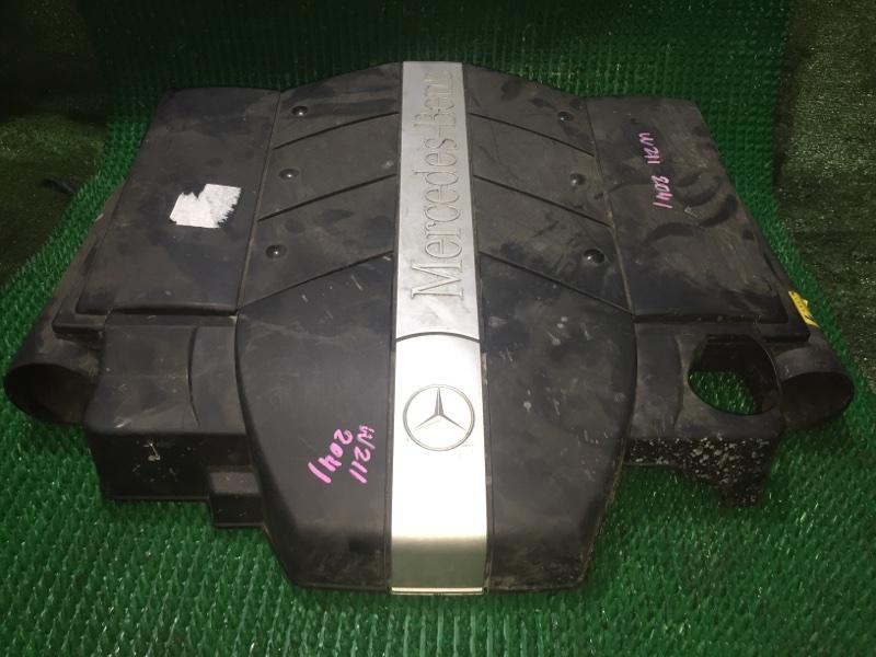 Корпус воздушного фильтра Mercedes E230 W211 112913 2003
