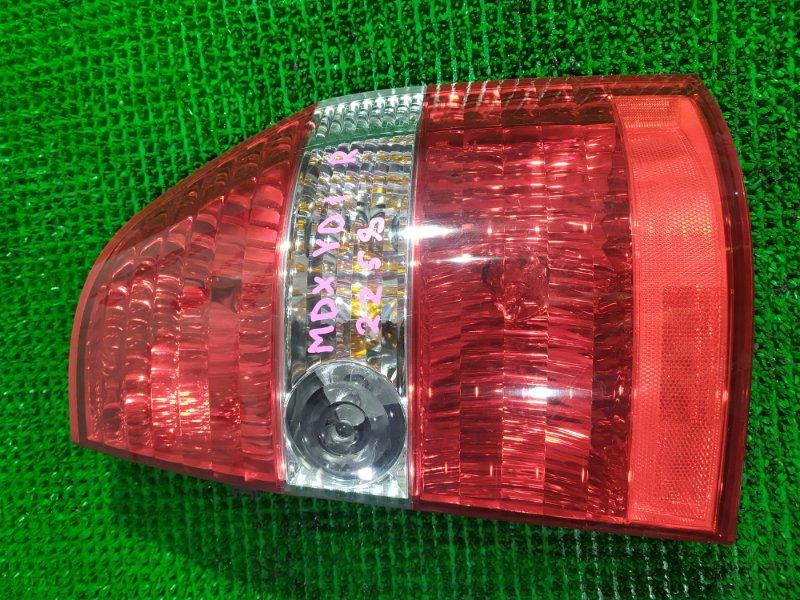 Стоп Honda Mdx YD1 J35A 2005 задний правый